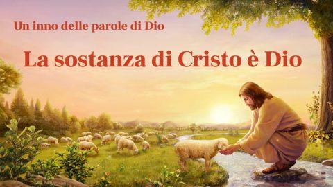 Cantico cristiano 2019 - La sostanza di Cristo è Dio