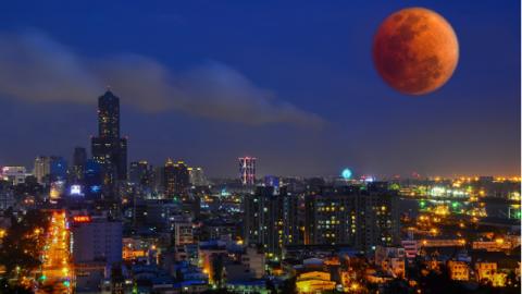Profezia della Bibbia: Fenomeni celesti