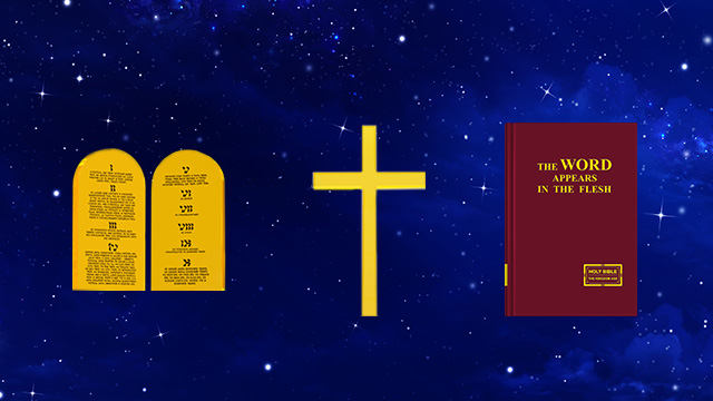 Perché Dio viene chiamato con diversi nomi in epoche diverse?