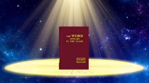 Il nome di Dio potrebbe cambiare, ma la Sua essenza non cambierà mai.