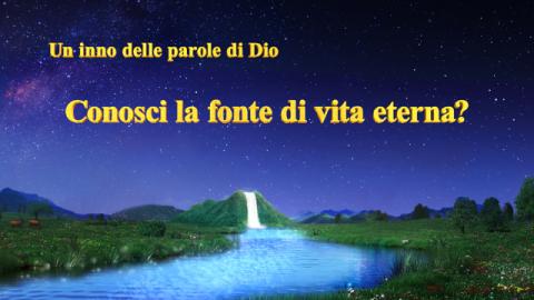 """""""Conosci la fonte di vita eterna?"""" Dio Onnipotente può dare all'uomo la via della vita eterna"""