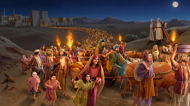 israeliti