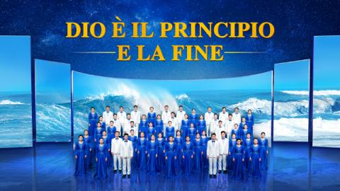 Lodiamo Dio che è ritornato vittorioso   Coro di lode 18° spettacolo