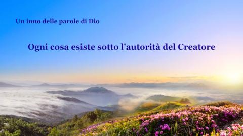 """La migliore canzone cristiana in italiano – """"Ogni cosa esiste sotto l'autorità del Creatore"""""""