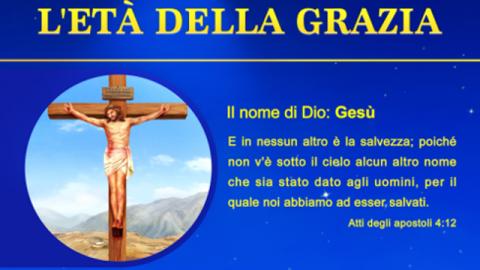"""Nome di Gesù - Sapete qual è il significato del nome di """"Gesù""""?"""