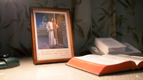 Cosa è più grande: Dio o la Bibbia? Sulla relazione tra Dio e la Bibbia