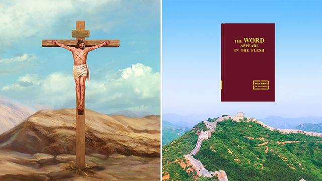 Perché si dice che le due incarnazioni di Dio completano il significato dell'incarnazione?