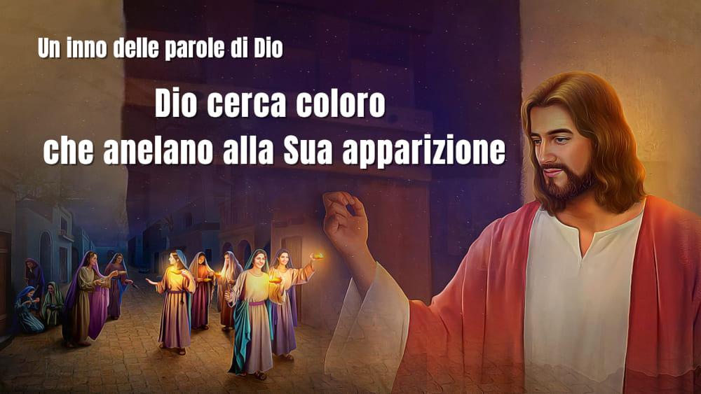 Dio cerca coloro che anelano alla Sua apparizione