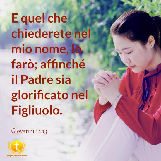 Giovanni 14:13