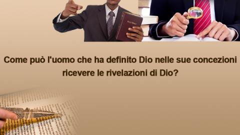 Come può l'uomo che ha definito Dio nelle sue concezioni ricevere le rivelazioni di Dio?