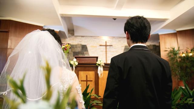 Matrimonio cristiano