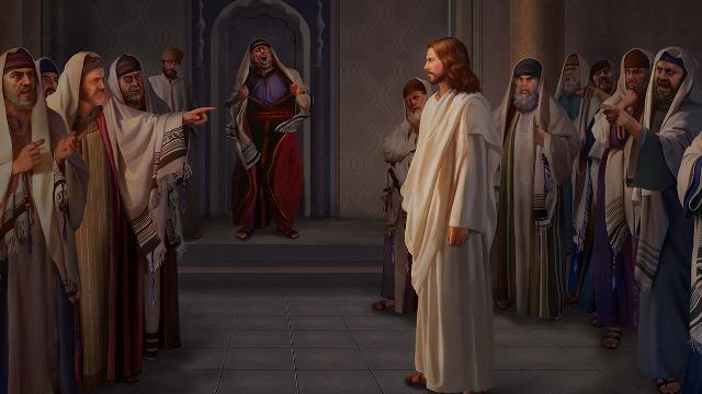 I Farisei condannarono Gesù.