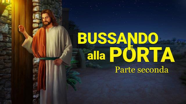 """Film evangelico 2019 - """"Bussando alla porta"""" Hai accolto il Signore? (Parte seconda)"""