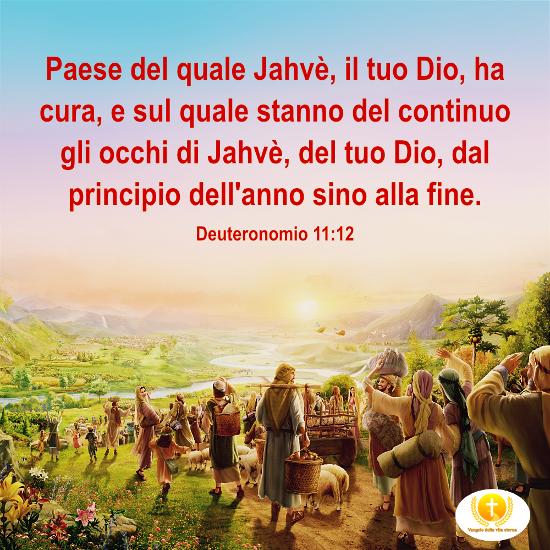 Deuteronomio 11:12