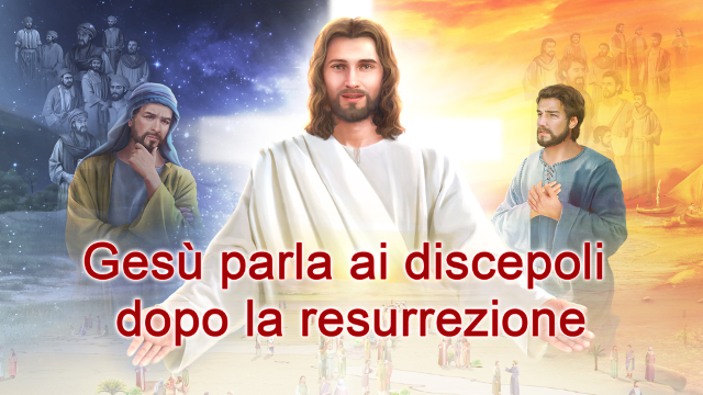 Il Signore Gesù parla con i Suoi discepoli dopo la resurrezione