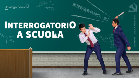 "Video cristiani 2019 - ""Interrogatorio a scuola"" una vera storia in Cina"