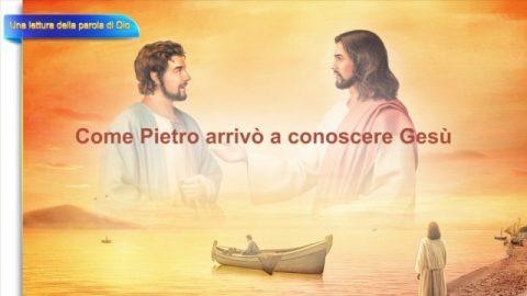 Gesù e Pietro