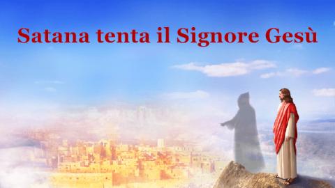 La parola dello Spirito Santo - Dio Stesso, l'Unico V La santità di Dio (II) Parte 2