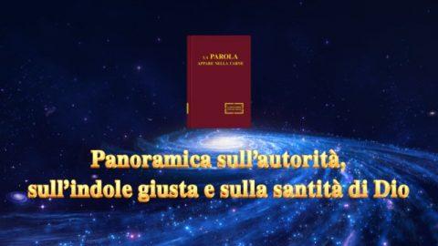 La parola dello Spirito Santo - Dio Stesso, l'Unico VII Parte 1