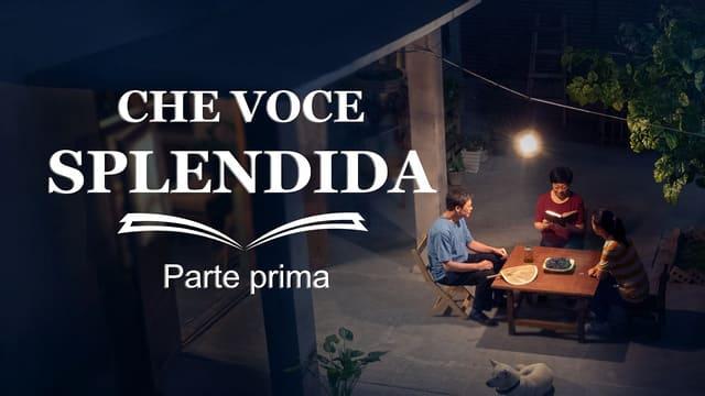 Film evangelico in italiano - Che voce splendida (Parte prima)