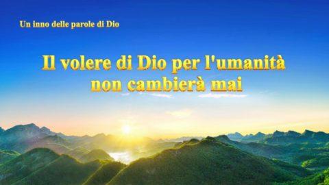 """Canzone cristiana - """"Il volere di Dio per l'umanità non cambierà mai"""" L'amore vero di Dio"""