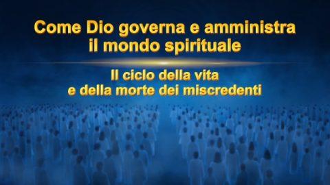 Il Vangelo di oggi - Dio Stesso, l'Unico X Dio è la fonte di vita per tutte le cose (IV) Parte 1