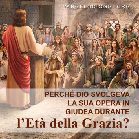 Il Signore Gesù predica alle persone.
