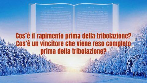 Cos'è il rapimento prima della tribolazione? Cos'è un vincitore che viene reso completo prima della tribolazione?