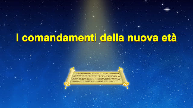 I comandamenti della nuova età