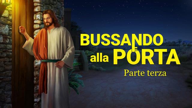"""Film evangelico 2019 - """"Bussando alla porta"""" Hai accolto il Signore? (Parte terza)"""