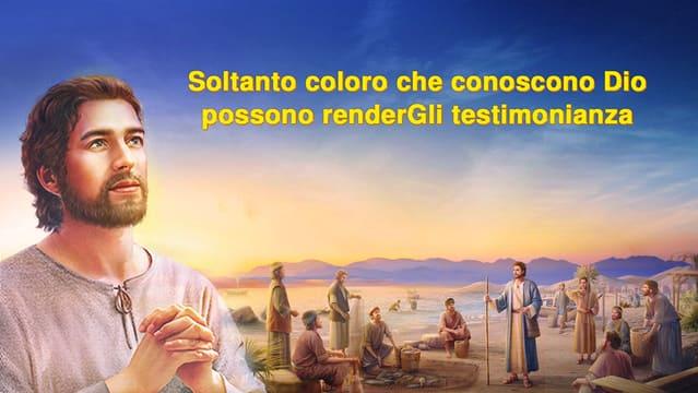 Soltanto coloro che conoscono Dio possono renderGli testimonianza