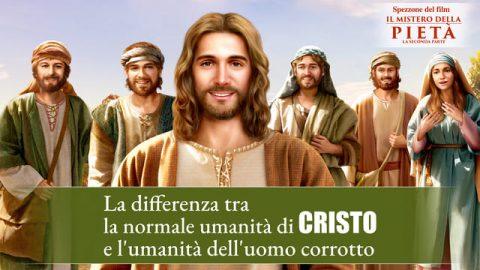 """Spezzone del film cristiano """"Il mistero della pietà: La seconda parte"""""""