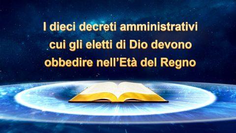 I dieci decreti amministrativi cui gli eletti di Dio devono obbedire nell'Età del Regno