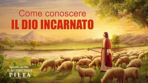 """Spezzone del film """"Il mistero della pietà (La seconda parte)"""" Come conoscere il Dio incarnato"""