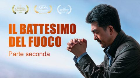 """Film cristiano 2019 """"Il battesimo del fuoco"""" - L'unico modo per i cristiani di entrare nel Regno di Dio (Parte seconda)"""