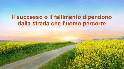 Il successo o il fallimento dipendono dalla strada che l'uomo percorre