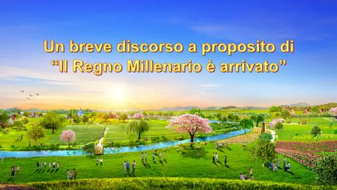 """Un breve discorso a proposito di """"Il Regno Millenario è arrivato"""""""