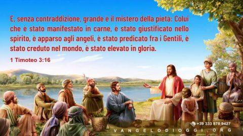 11 versetti biblici su incarnazione di Dio
