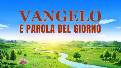 Il rombo dei sette tuoni – profezia che il Vangelo del Regno verrà diffuso nell'intero universo (Estratto II)