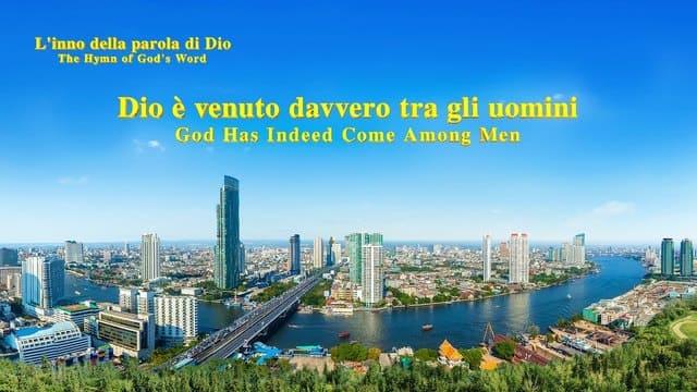 Dio giunge quietamente tra di noi