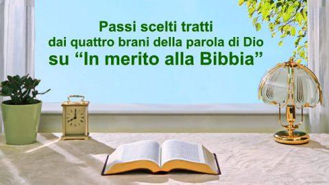 In merito alla Bibbia