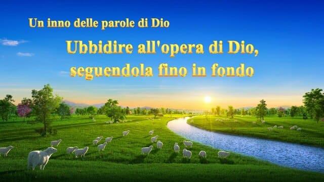 Ubbidire all'opera di Dio, seguendola fino in fondo