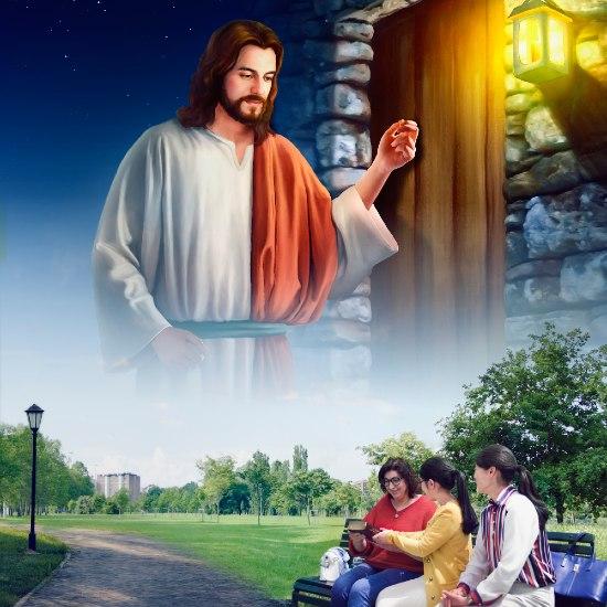 accetta opera di Dio